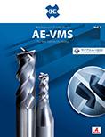 製品詳細 AE-VMS