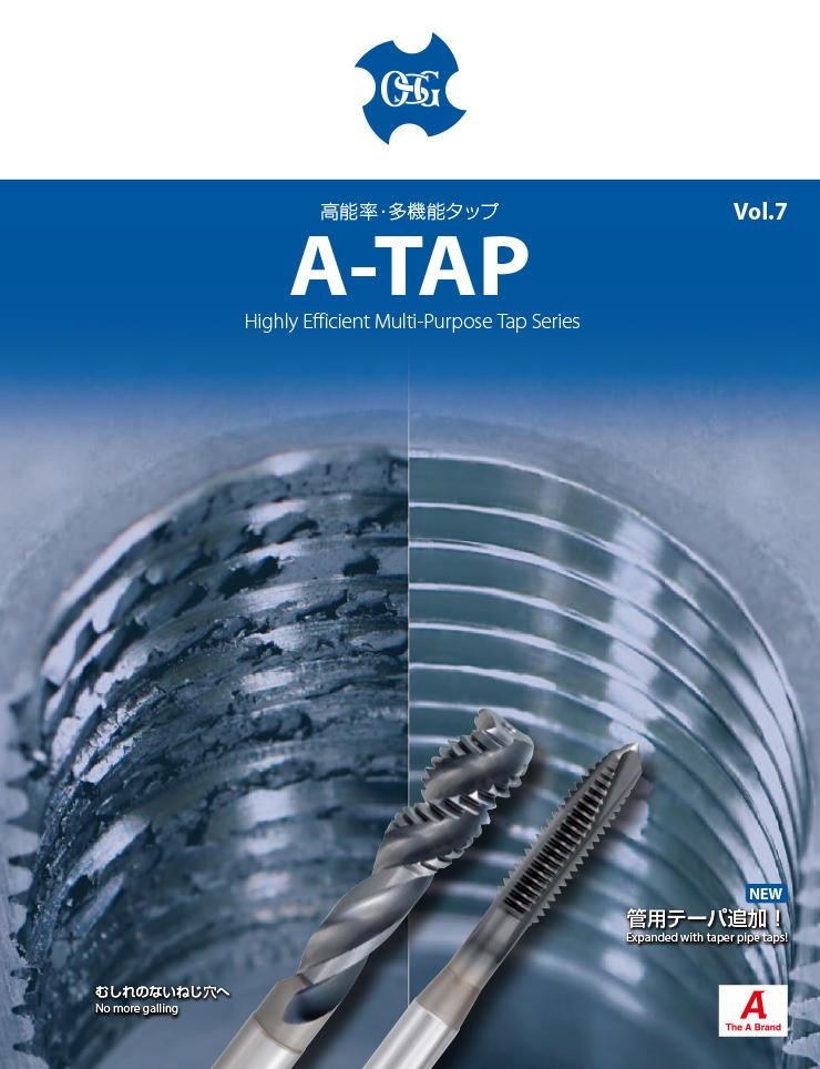 製品詳細 A-TAP3