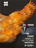 製品詳細 PXMC
