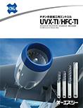 製品詳細 UVX-TI